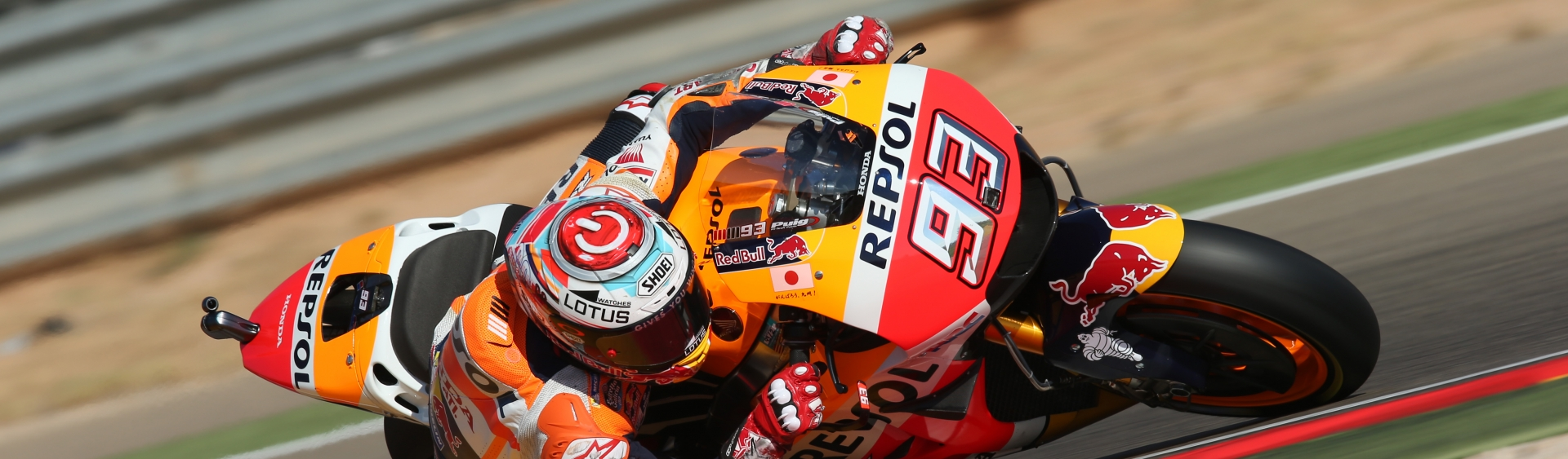 MotoGP | Honda Pro Racing