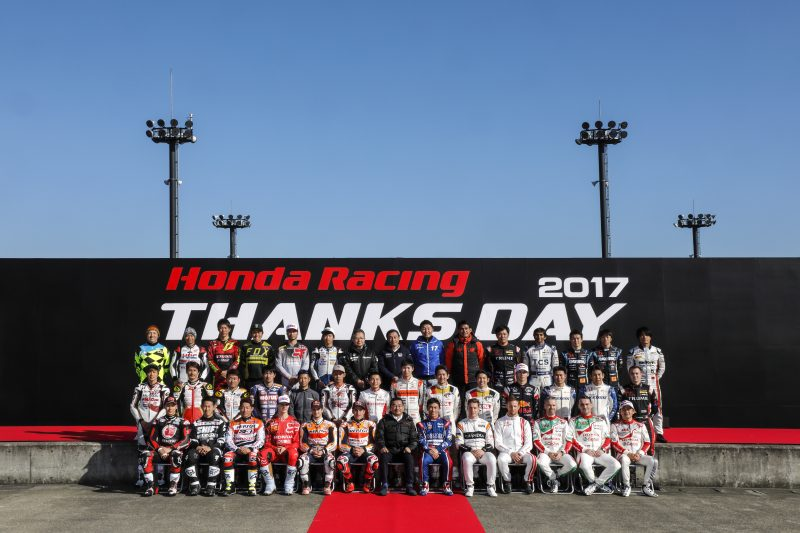Marquez and Pedrosa enjoy a perfect end to 2017 season at Honda Racing Thanks Day